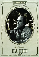 Na dne - Andrej Frolov, V Orlov, Konstantin Stanislavskiy, Vladimir Nemirovich-Danchenko, I Raevskiy, Valentin Zaharov, Aleksej Gribov