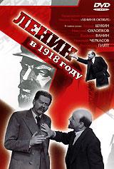Lenin v 1918 godu (Enio-Film) - Mihail Romm, Nikolaj Kryukov, Aleksey Kapler, Tatyana Zlatogorova, Boris Volchek, Nikolaj Cherkasov, Rostislav Plyatt