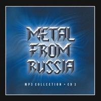 Various Artists. Metal From Russia. CD 3. mp3 Коллекция - Валерий Кипелов, Легион , Эпидемия , Бритва Оккама