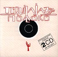 Tequilajazzz. Молоко (2 CD) - Tequilajazzz