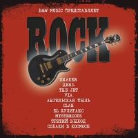 Various Artists. B&W Music представляет Rock (mp3) - Shaker , День , The Jet , Третий выход , Mysterious , El Хулиганс , Clan