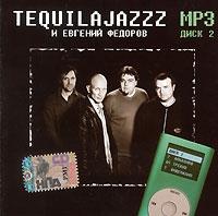 Tequilajazzz и Евгений Федоров. mp3 Коллекция. Диск 2  - Tequilajazzz , Евгений Федоров
