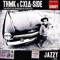 THMK & Схiд-Side. Jazzy Live - ТНМК , Схiд-Side