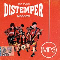 Distemper. MP3 Коллекция (mp3) - Distemper