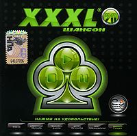Various Artists. XXXL 20. SHanson - Mihail Gulko, Mihail Krug, Gennadiy Zharov, Efrem Amiramov, Sergey Nagovicyn, Aleksandr Zvincov, Mr. Credo
