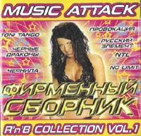 Various Artists. Musik attack. Firmennyj sbornik. R n B Collectoin Vol.1 - Tony Tango, Chernila , NTL , Russkij Element , Provokaciya , Russian Bounce , No Limit