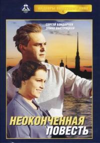 Gavriil Russian Greek 2