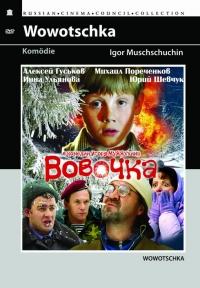 Wowotschka (Wowotschka) (Diamant) - Igor Muzhzhuhin, Vladimir Dashkevich, Sergej Zhigunov, Aleksey Guskov, Sergey Stepanchenko, Inna Ulyanova, Yuriy Shevchuk