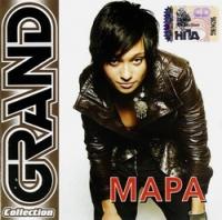 Mara. Grand Collection - Mara