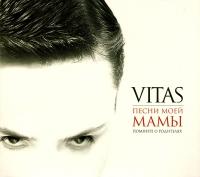Vitas. The Songs of My Mother (Pesni moej mamy) (Gift Edition) - Vitas