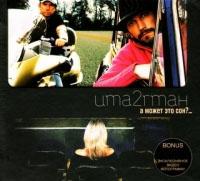 Uma2rmaH. A mozhet eto son? (Gift Edition) - Uma2rman (Uma2rmaH)