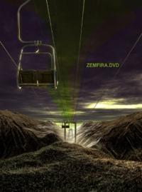 Zemfira. DVD - Zemfira Ramsanowa (Zemfira)