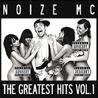 Noize MC. The Greatest Hits. Vol. 1 - Noize MC, Masha Makarova