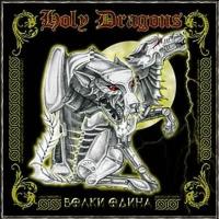 Holy Dragons. Volki Odina - Holy Dragons