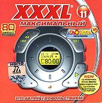 Various Artists. XXXL 11. Maksimalnyj - Tatyana Bulanova, Propaganda , Via Gra (Nu Virgos) , Gosti iz buduschego , Ruki Vverh! , Vladislav Medyanik, Vyacheslav Butusov