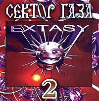 Sektor Gaza. Extasy 2 (2002) - Sektor Gaza