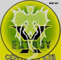 Extasy (New) - Sektor Gaza