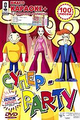 Video Karaoke +. Super-Party (S golosom solista) - Propaganda , Zhasmin , VIA Slivki , Diskoteka Avariya , Valeriya , Anzhelika Varum, Gosti iz buduschego