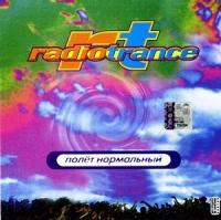 Radiotrance. Polet normalnyj - Radiotrance