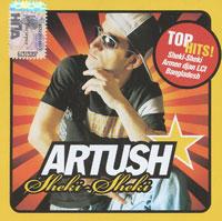 Artush. Sheki-Sheki - Artush