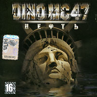 Dino MC47. Нефть - Dino MC47, Группа Кино , Иракли , Звонкий , Пан , Рома Жиган, 5Плюх