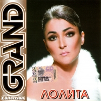 Lolita. Grand Collection - Lolita Milyavskaya (