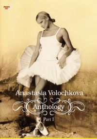 Анастасия Волочкова. Антология (3 DVD) - Анастасия Волочкова
