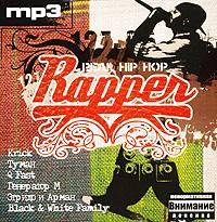 Various Artists. Rapper (mp3) - Карт-Бланш , Арман Асенов, M-095 , Этридо и Арман , У.Эр.Асквад , Туман , Sam Musiker
