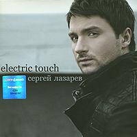 Сергей Лазарев. Electric Touch - Сергей Лазарев