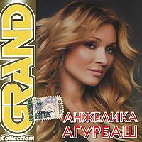 Анжелика Агурбаш. Grand Collection - Анжелика Агурбаш