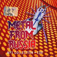 Various Artists. Metal From Russia. CD 5. mp3 Коллекция - Pushking , Tracktor Bowling , Jane Air , Ругер , E-Sex-T , Eskimo