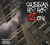 Various Artists. Russian Hip Hop Zone (mp3) - Мелисса (Мели$$а) , Генератор М, 9 Сектор , Наваху , OBJ , S.A.M.U.E.L. , ИстинА