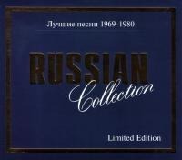 Русская коллекция. Лучшие песни 1969 - 1980. Limited Edition (2 CD) (Blue) - Веселые ребята , ВИА