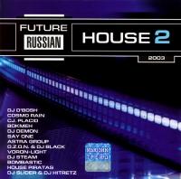Future Russian House 2 - Ворон-Light , Astra Group , House Piratas , DJ Steam , O.Z.O.N.E. , DJ D'Bosh , CJ. Placid