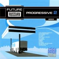Future Russian Progressive. Vol. 2 - 140 udarov v minutu (140 bpm) , DJ Skydreamer , House Piratas , O.Z.O.N.E. , DJ D'Bosh
