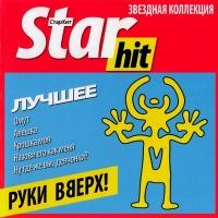 Star Hit. Ruki Vverh. Luchshee - Ruki Vverh!