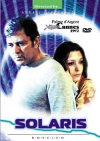 Solaris (Solyaris) (RUSCICO) (NTSC) (2 DVD) - Andrej Tarkovskij, Eduard Artemev, Iogann Bah, Fridrih Gorenshteyn, Vadim Yusov, Nikolay Grinko, Donatas Banionis