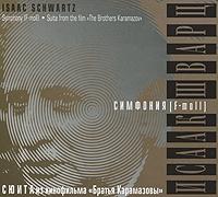 Isaak Schwarz. Simfonija Nr. 1 (F-moll). Sjuita is kinofilma