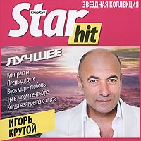 Star Hit. Igor Krutoy. Luchshee - Igor Krutoy