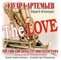 Eduard Artemev. The Love - Eduard Artemev, Russian cinema orchestra