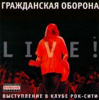 Grazhdanskaya oborona. Live. Vystuplenie v klube Rok-Siti - Grazhdanskaya oborona