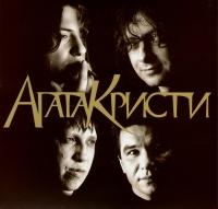 Agata Kristi. Izbrannoe+Skazki (2 CD) - Agata Kristi group
