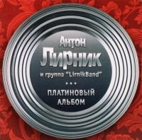 Антон Лирник и группа