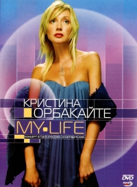 Kristina Orbakajte. My life. Konzert w GZKS