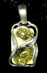 Подвеска. Два камня. Янтарь - Цвет Зеленый - Серебро , Янтарь