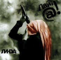 Linda. Lay, @! - Linda