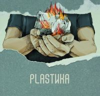 Plastika. Plastika - Plastika