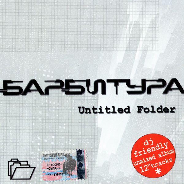 Audio CD Barbitura. Untitled Folder - Barbitura