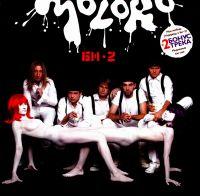 Би-2. МоLоКо (Переиздание 2007) - Би-2