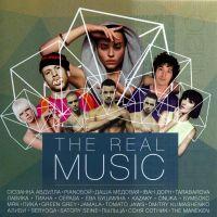 The real music of Ukraine. Another format - Green Grey (Grin Grey) , Bumboks (BoomBox) , Dmitriy Klimashenko, Alibi , Lavika , Ivan Dorn, The Maneken